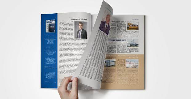 Сертификация оборудования стоимость печати брошюр эталон сертификация днепропетровск