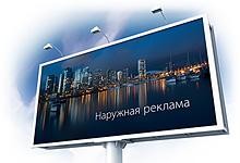 Торент Видеокурс Наружная Реклама